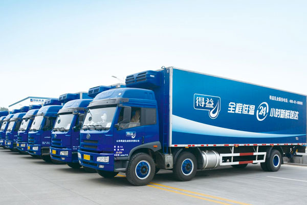 COLD CHAIN TRANSPORT STORAGE