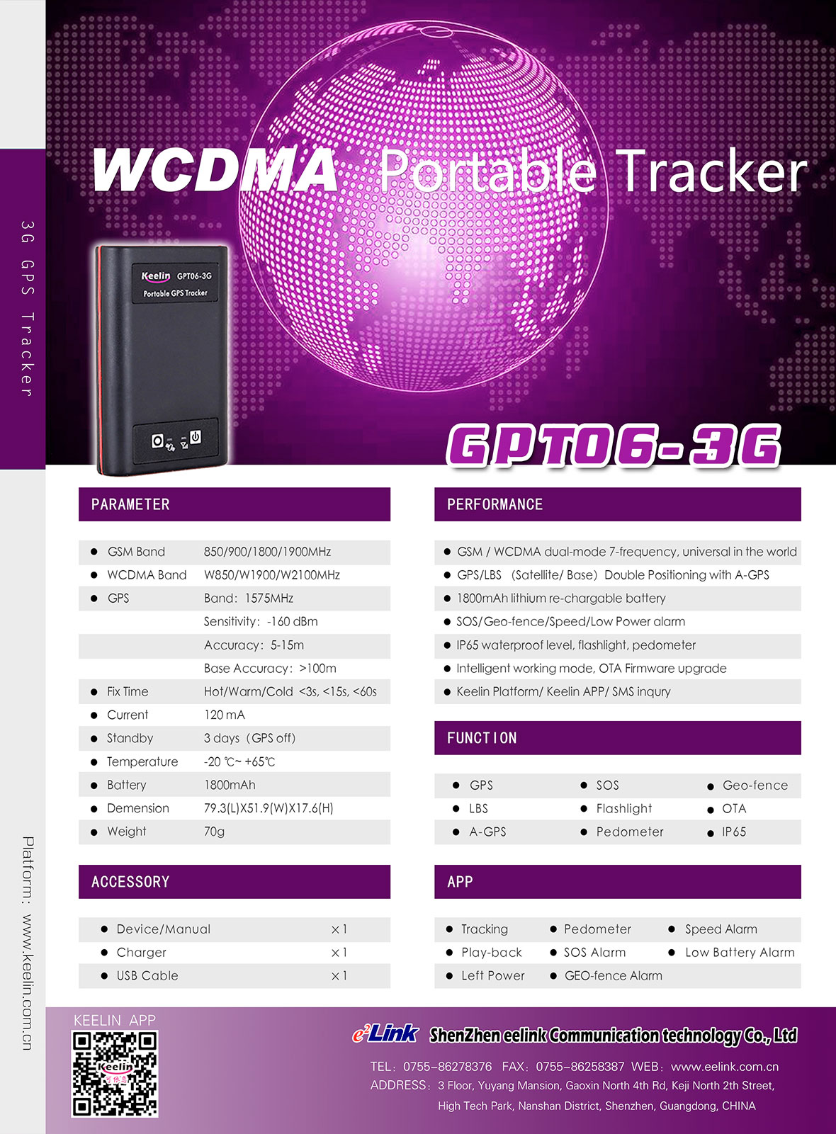 3G GPS Tracker GPT06-3G Specification
