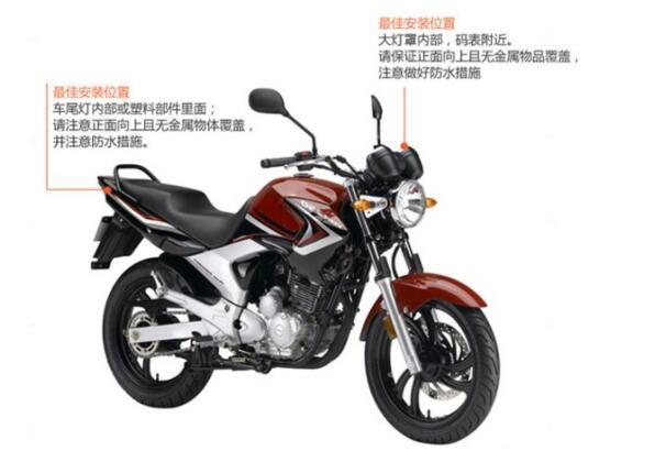 摩托车GPS定位器